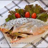 ปลาเผาเกลือ..อร่อยๆ มาแล้วจ้า!!
